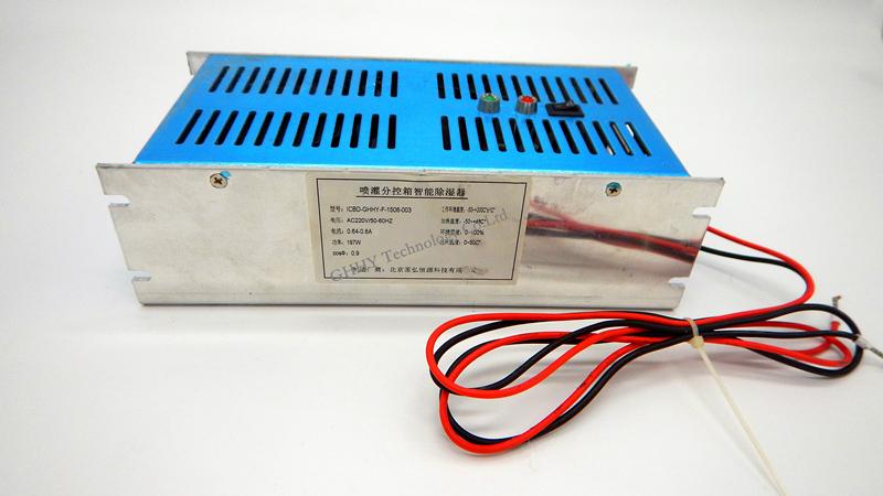 喷灌控制箱除湿器
